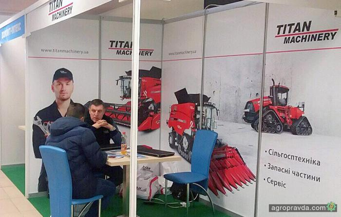 Titan Machinery Ukraine представила решения для агробизнеса на АгроТехника 2017