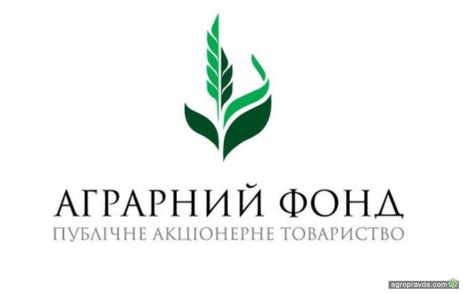 Убытки «Аграрного фонда» превысили 3 млрд.