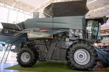 Massey Ferguson Ideal