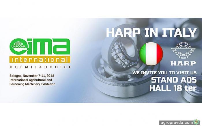 ХАРП дебютирует на итальянской выставке EIMA