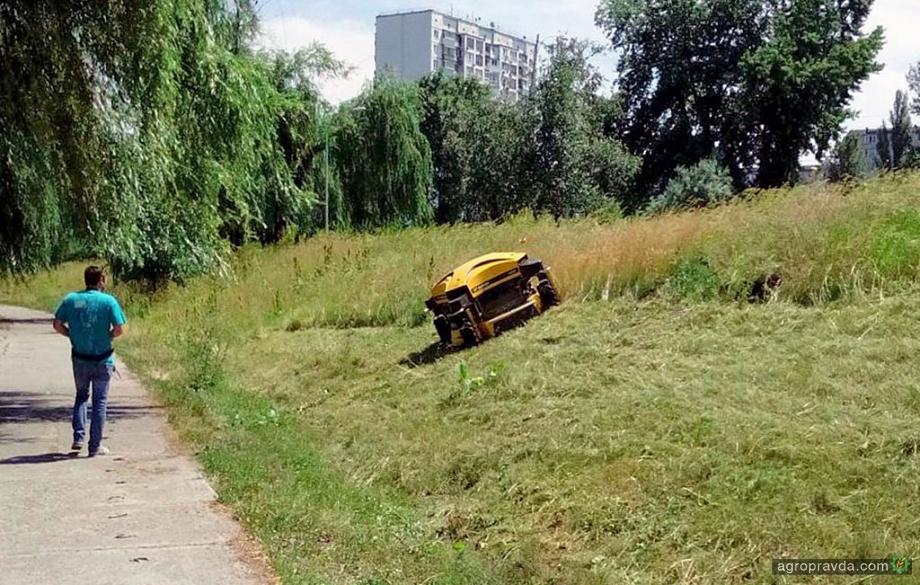 В Киеве испытали экстремального робота-газонокосилку