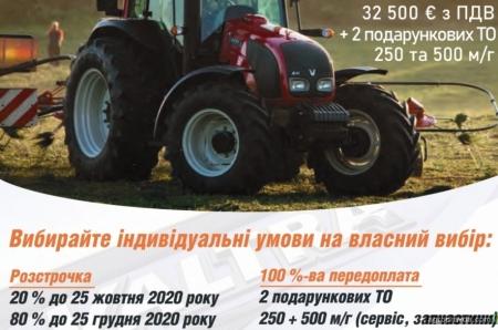 Выбирайте индивидуальные условия на покупку трактора Valtra