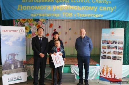 Китайская компания LOVOL провела благотворительную акцию