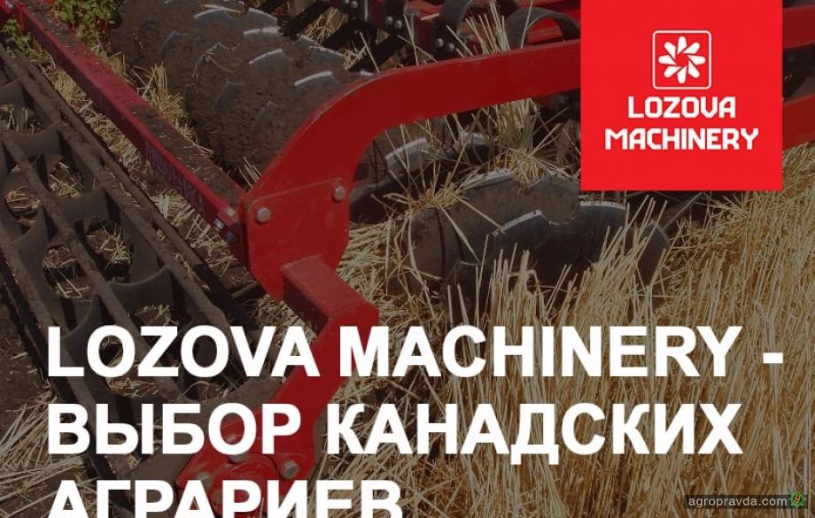 Агрегаты Lozova Machinery стали фаворитами канадских фермеров