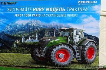 Первый Fendt 1050 выехал на украинские поля