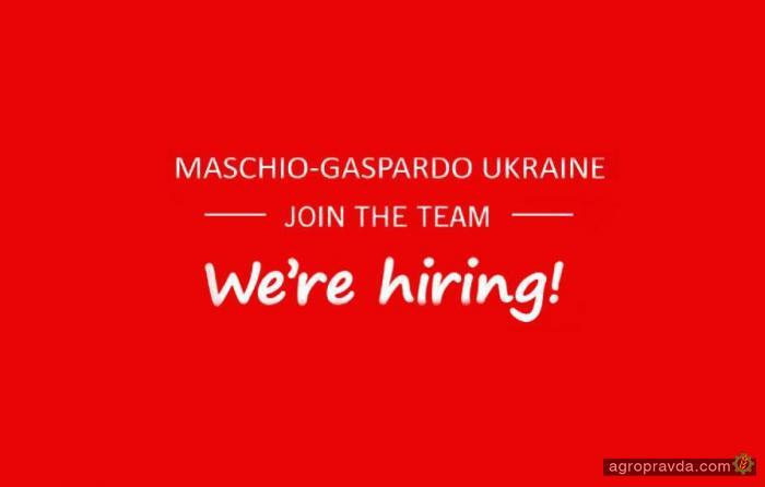 Maschio-Gaspardo расширяет присутствие в Украине