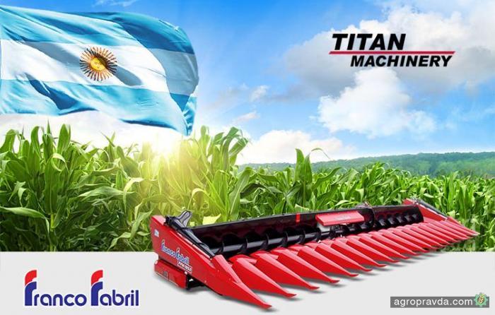При покупке жатки Titan Machinery дарит поездку в Аргентину