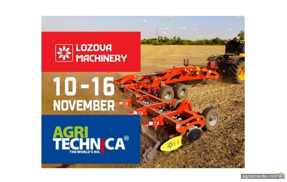 Lozova Machinery представят Украину на Agritechnica-2019