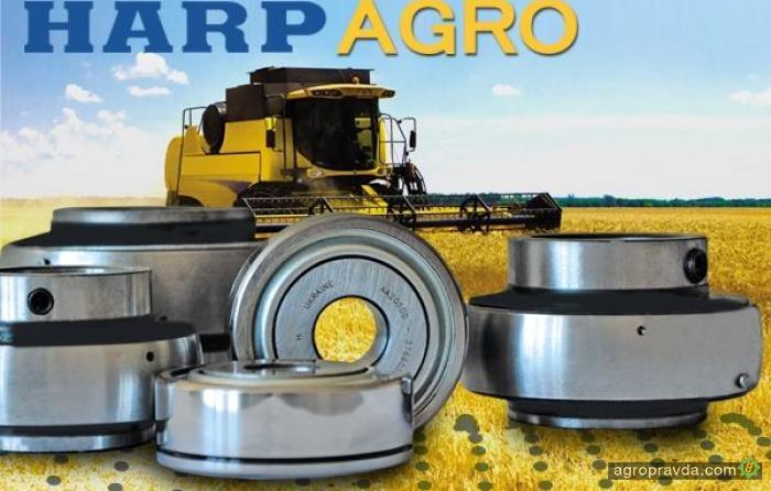 ХАРП возобновил поставки на крупнейшие предприятия Беларуси