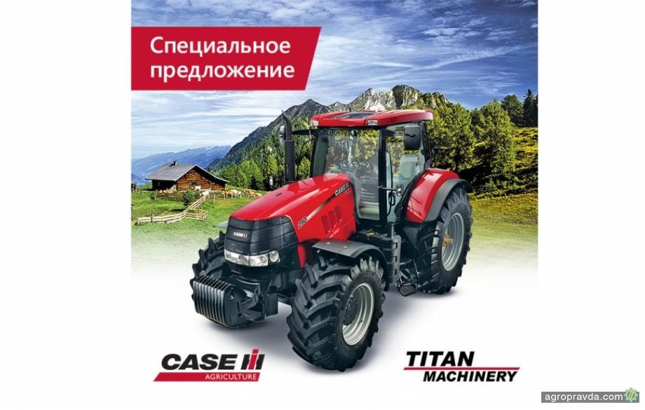Действует спецпредложение на тракторы CASE IH Puma 210
