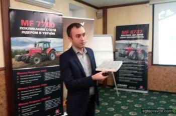АМАКО Украина проводит успешные семинары