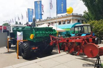 КрАЗ представил автотрактор