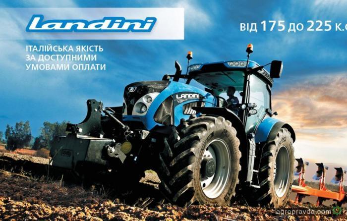 Тракторы Landini представят на АгроЭкспо-2018