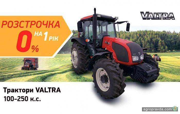 «Агроспейс» предлагает нулевую рассрочку на тракторы Valtra