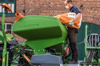 Amazon в 1,5 раза увеличил сеялку Centaya Super