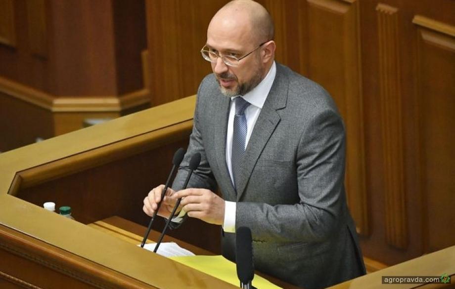 В правительстве подтвердили восстановление Минагрополитики