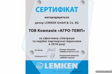 Делегация завода Lemken изучила работу отечественного дилера «Агро-Темп»