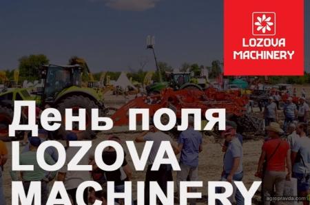 День поля Lozova Machinery. Как это было