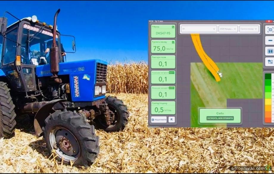 Как МТЗ подключить к системам точного земледелия. Видео