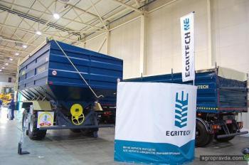 Egritech представил в Киеве новинки для аграриев