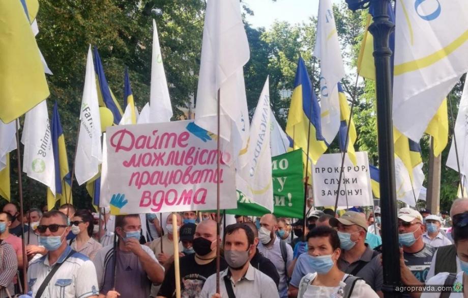 Аграрии протестовали у прокуратуры в поддержку Бахматюка