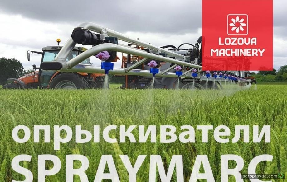 В Украине открыли новую линию по производству высокотехнологичных опрыскивателей