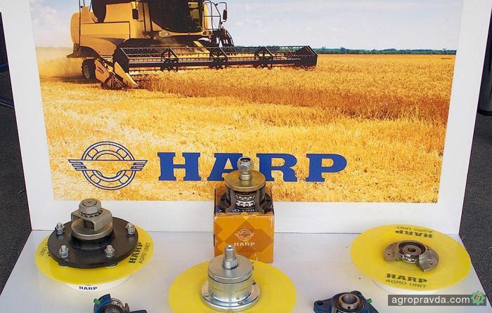 ХАРП представил новинки на украинском рынке