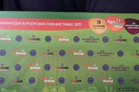 Как в Киеве готовятся к выставке «АгроВесна». Фото