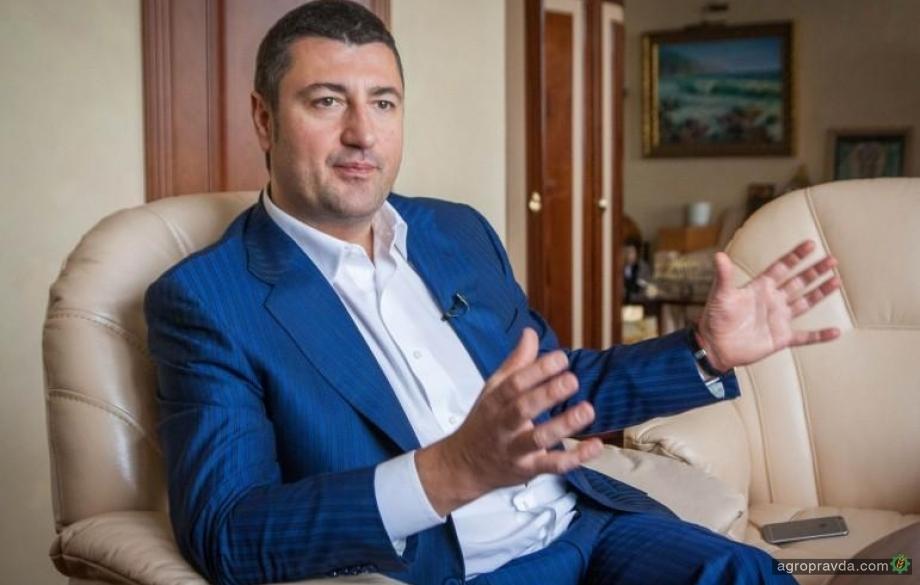 Генпрокуратура закрыла дело против Бахматюка