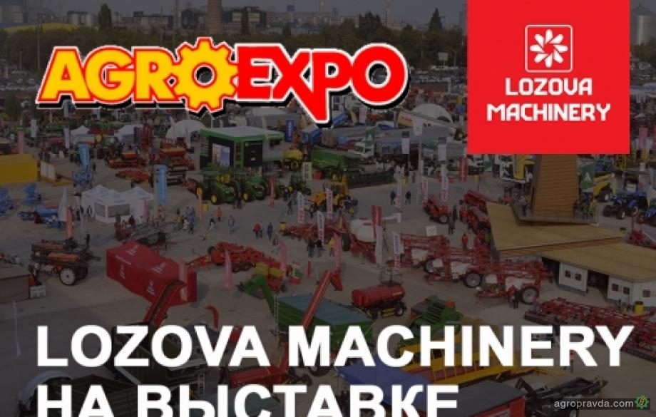 Lozova Machinery представит технику на Agroexpo-2020