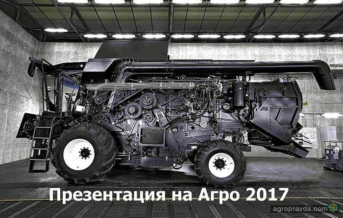 На AGRO 2017 представят новый комбайн Versatile