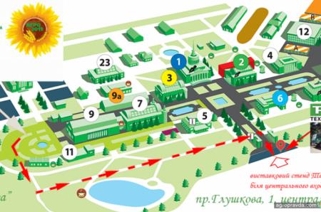 Завод спецтехники ТЕХКОМПЛЕКТ едет на АГРО-2019
