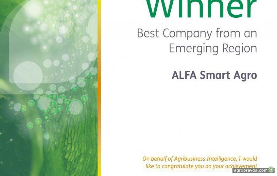 Впервые украинская компания получила самую престижную премию в области защиты растени