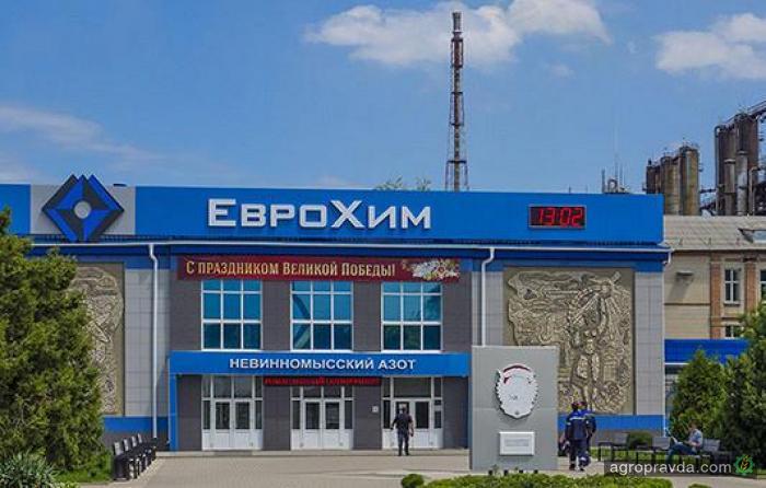 С рынка Украины ушел крупный российский производитель удобрений