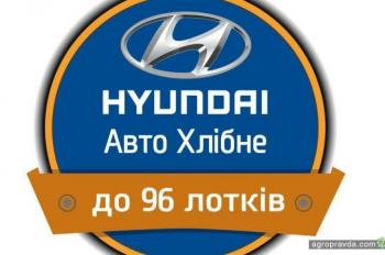 На шасси Hyundai H100 теперь доступен и хлебный фургон