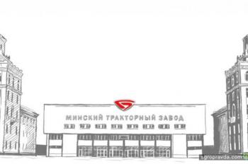 В Украине появился крупный дилер МТЗ