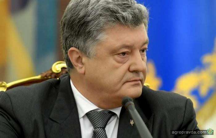 Разное Порошенко поддерживает отмену моратория на продажу земли