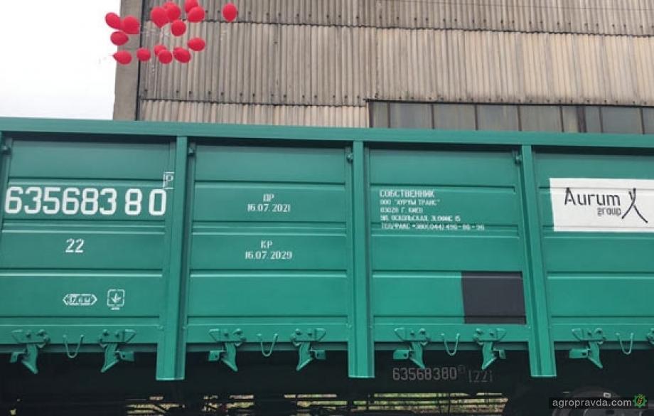 Украинский агрохолдинг втрое увеличит производство вагонов