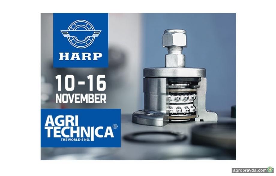 ХАРП представит новинки и бестселлеры на Agritechnica-2019