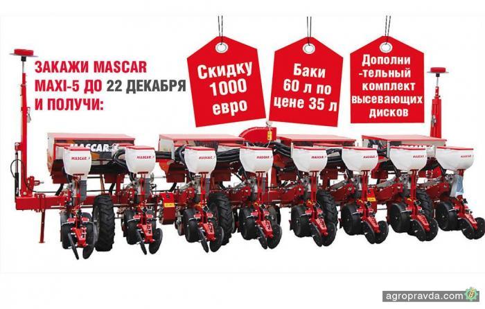 Ранний заказ сеялок MASCAR MAXI-5: самые выгодные условия!