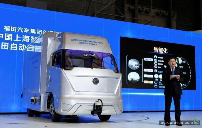 Китайцы приступили к испытаниям грузовика-беспилотника