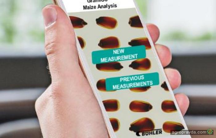 Buhler представит мобильный анализатор кукурузы