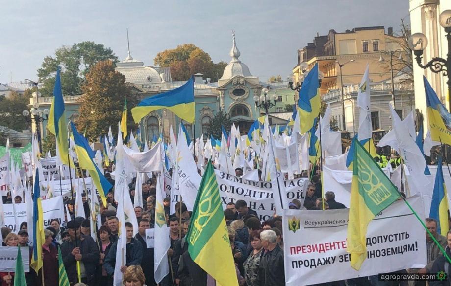 Под Верховной Радой начался митинг против продажи земли иностранцам