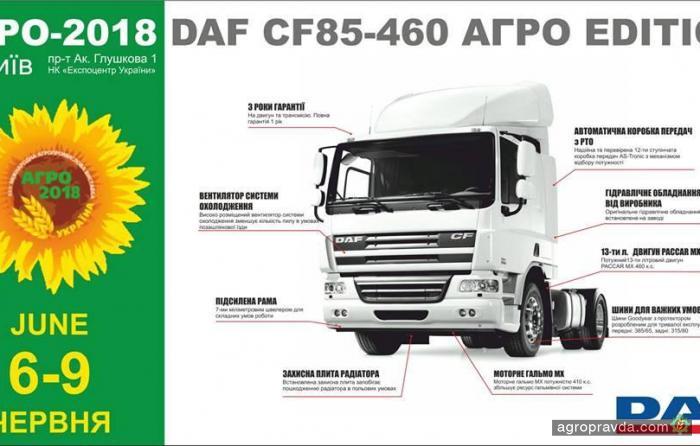 Специально для украинских аграриев разработали зерновоз DAF CF