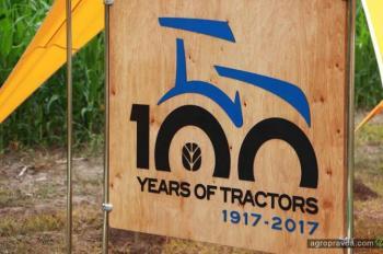 В Киеве откроется агропарк «Кукулабия». Первые фото