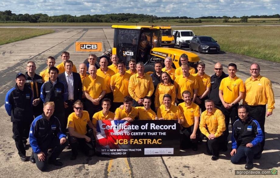 Трактор Fastrac установил новый рекорд скорости