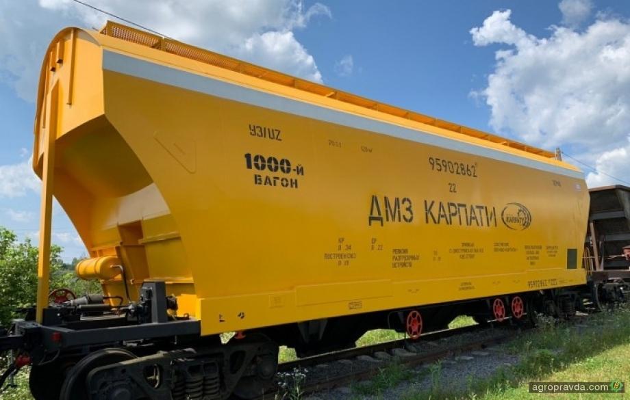 На заводе «Карпаты» выпущен 1000-й зерновоз