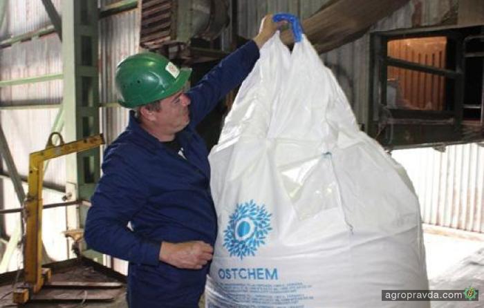 Ostсhem возобновил производство аммиака и карбамида
