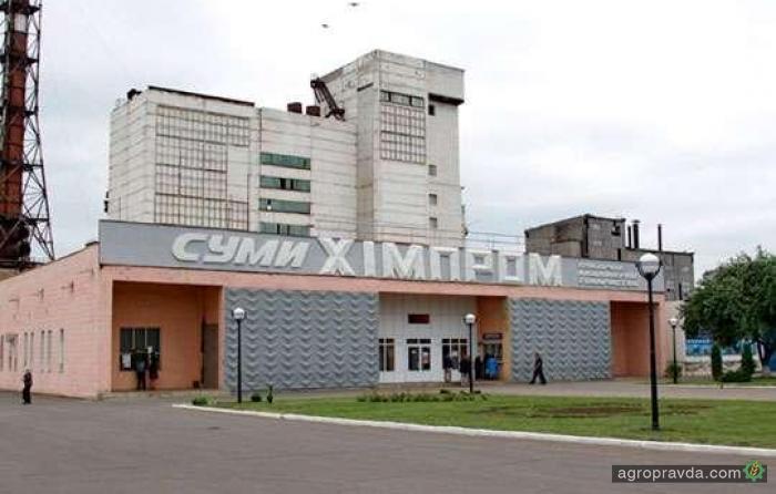 «Сумыхимпром» в январе-марте вдвое увеличил производство