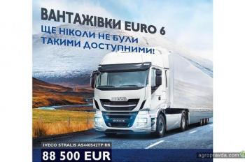 Грузовики EURO 6 стали еще более доступны!